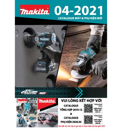 2021.04_general catalogue